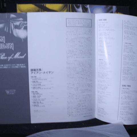 Iron Maiden – Piece Of Mind (Ed Japon '83)