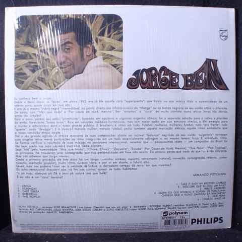 Jorge Ben - '69 (País Tropical) Reedición