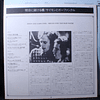 Simon And Garfunkel – Bridge Over Troubled Water (Ed Japon 70s)