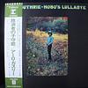 Arlo Guthrie – Hobo's Lullaby (1a Ed Japón0