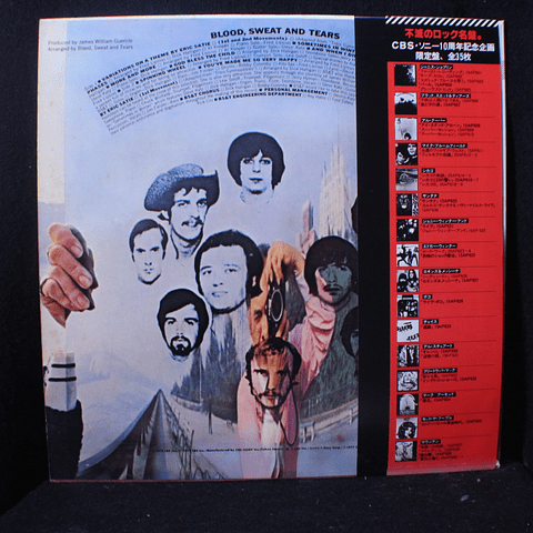 Blood, Sweat And Tears - '68 (Ed Japón)