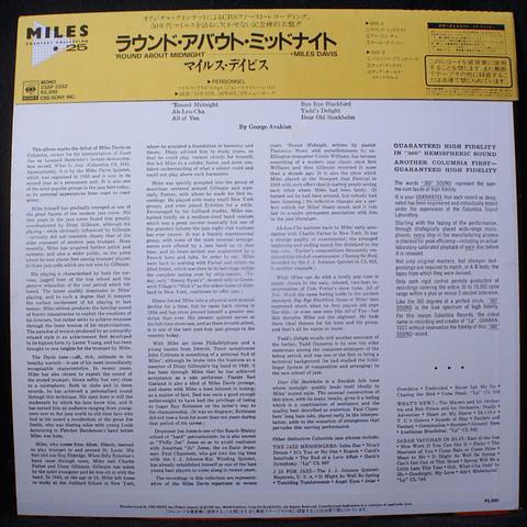 Miles Davis – 'Round About Midnight (ed Japón original MONO)