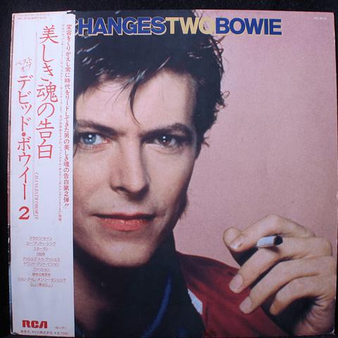 David Bowie – ChangesTwoBowie = 美しき魂の告白