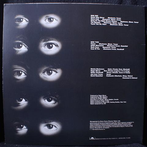 Rainbow – Straight Between The Eyes (1a Ed. japón)