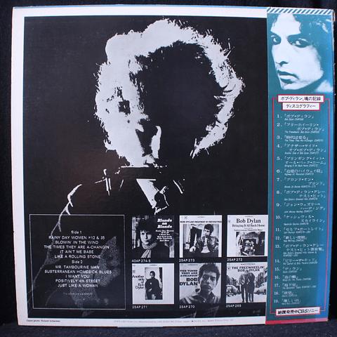 Bob Dylan's Greatest Hits (Ed Japón Poster)