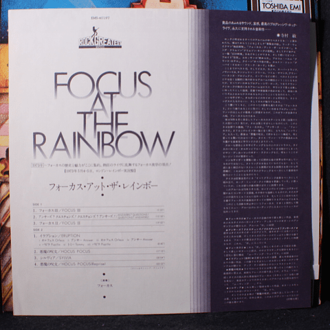 Focus – At The Rainbow (Ed Japón)
