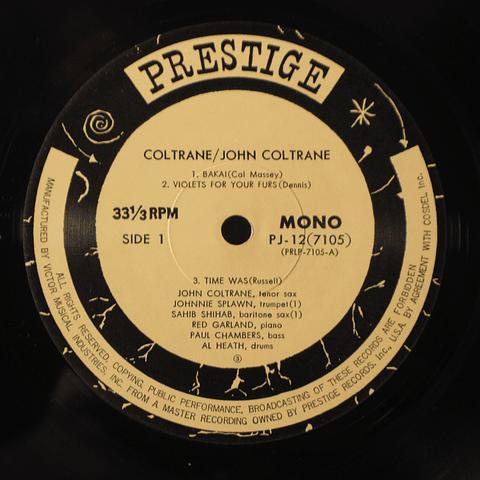 John Coltrane = ジョン・コルトレーン* – Coltrane = コルトレーン