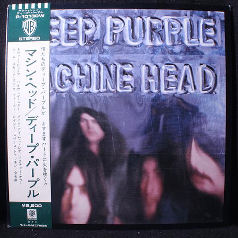 Deep Purple – Machine Head (Ed Japón)