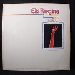 Elis Regina – 13th Montreux Jazz Festival