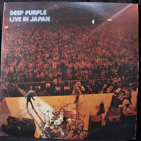 Deep Purple – Live In Japan (ED Japón)