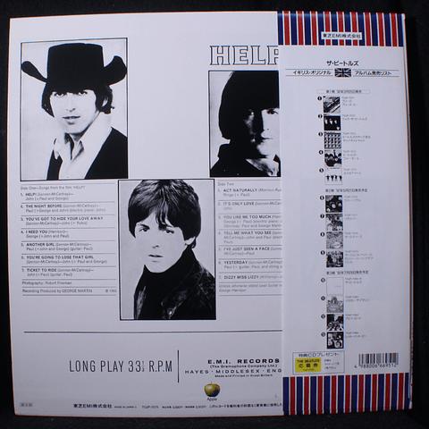 Beatles – Help! (Ed Japón)