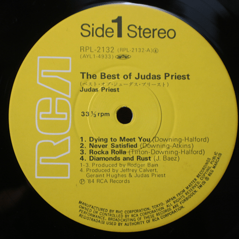 Judas Priest – The Best Of (Ed Japón)