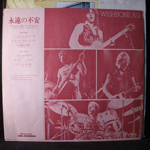 Wishbone Ash – There's The Rub