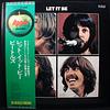 Beatles = ザ・ビートルズ* – Let It Be = レット・イット・ビー
