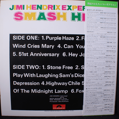 Jimi Hendrix Experience* – Smash Hits (Ed Japón Mono)