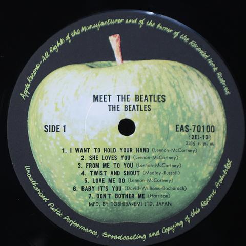 Beatles – Meet The Beatles (MONO, Ed. Japón)
