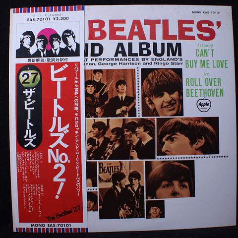 Beatles – The Beatles' Second Album (Ed Japón)