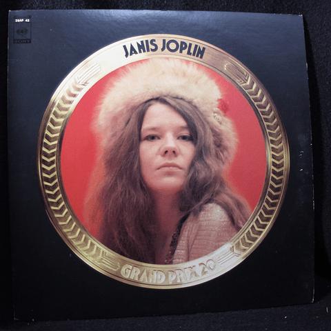 Janis Joplin Grand Prix 20 (Ed Japón)