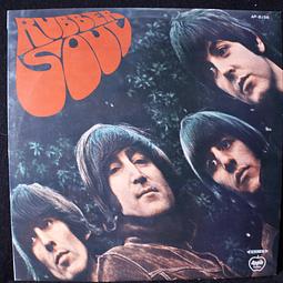 Beatles – Rubber Soul (Ed Japón)
