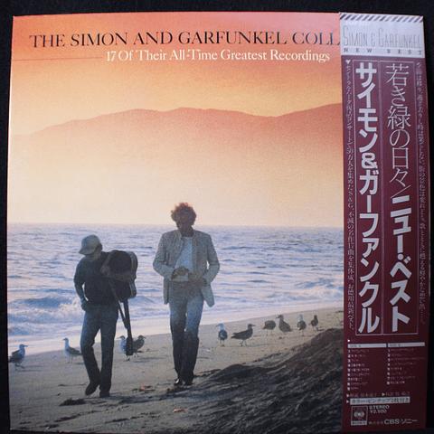 Simon And Garfunkel Collection (Ed. Japón)