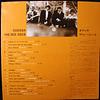 Bee Gees – Odessa (Ed Japón)