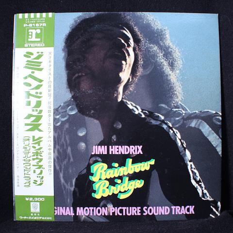 Jimi Hendrix – Rainbow Bridge - Original Motion Picture Sound Track