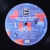 Paul McCartney – Tug Of War (Ed Japón)