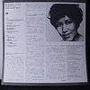 Aretha Franklin – Almighty Fire (Ed Japon)