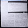 Blind Faith (Ed Japón)