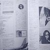 Elton John – Captain Fantastic And The Brown Dirt Cowboy (Ed Japón)
