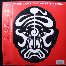 Jean-Michel Jarre = ジャン・ミシェル・ジャール* – The Concerts In China = コンサート・イン・チャイナ (Ed Japón)