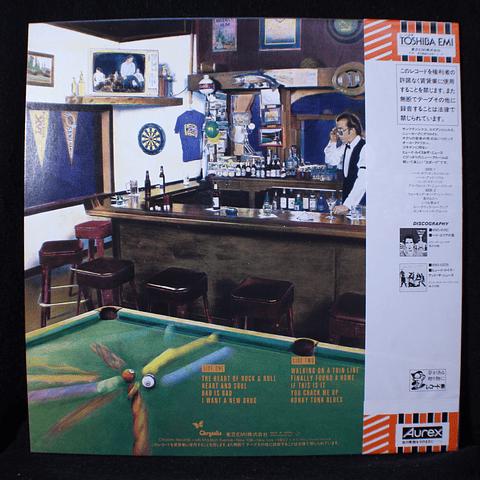 Huey Lewis And The News – Sports (Ed Japón)