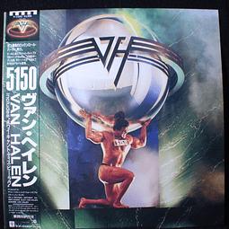 Van Halen = ヴァン・ヘイレン* – 5150 (Ed Japón)
