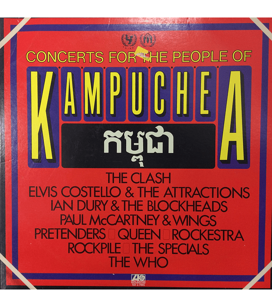 Various ‎– Concerts For The People Of Kampuchea (Mccartney, The Who, Queen, The Clash)