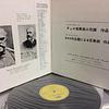 Dvořák* / Tchaïkovsky* - Orchestre Philharmonique De Berlin*, Herbert von Karajan, Mstislav Rostropovitch* – Concerto Pour Violoncelle / Variations Rococo