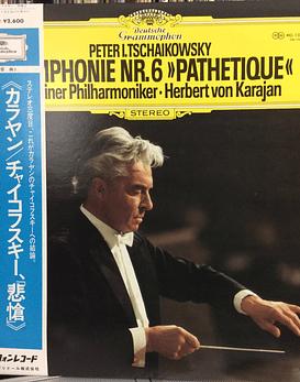 Peter I. Tschaikowsky*, Berliner Philharmoniker, Herbert Von Karajan – Symphonie Nr. 6