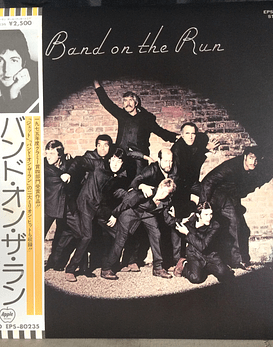 Paul McCartney & Wings ‎– Band On The Run (Beatles)