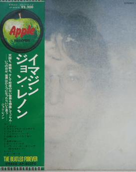 John Lennon – Imagine (Beatles)