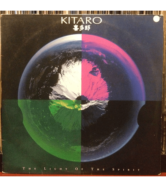 Kitaro The Light Of The Spirit