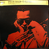 Miles Davis ‎– 'Round About Midnight ed Japon OBI