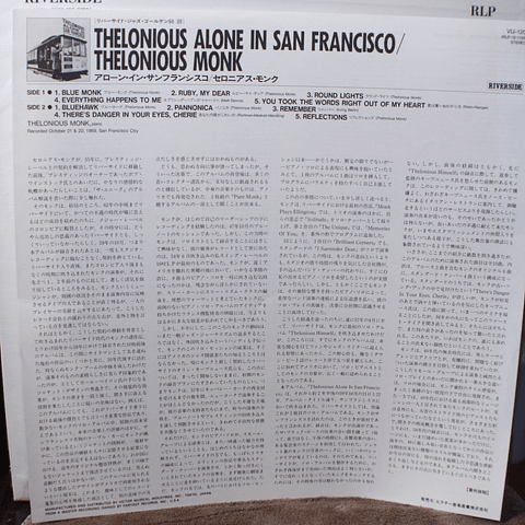 Thelonious Monk - Alone In San Francisco ed JAPÓN