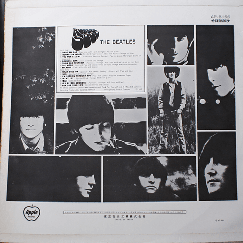 Beatles – Rubber Soul