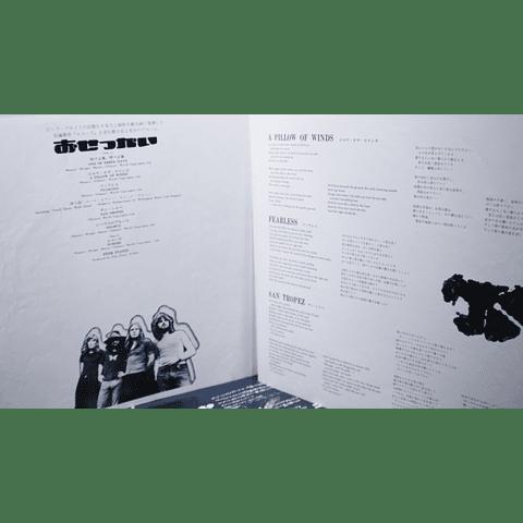 Pink Floyd – Meddle Ed Japón