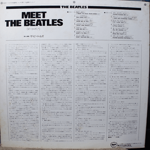 Beatles ‎– Meet The Beatles (MONO, Ed. Japón)