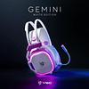 GEMINI - WHITE / MULTIPLATAFORMA - PC / CONSOLA / MOBILE