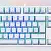 MECANICO RGB ALNILAM - VSG