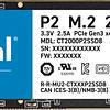SOLIDO (M2) NVMe 2TB P2 - CRUCIAL