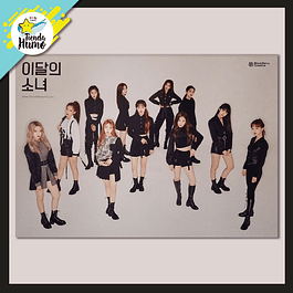 POSTER LOONA - HASHTAG (#) VER. LIMITED B