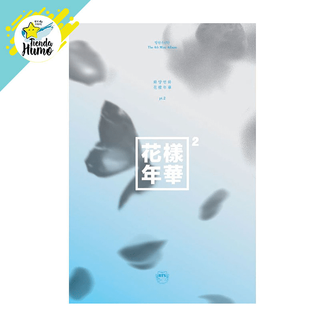 BTS - THE MOST BEAUTIFUL MOMENT IN LIFE PART. 2 (BLUE Ver.)