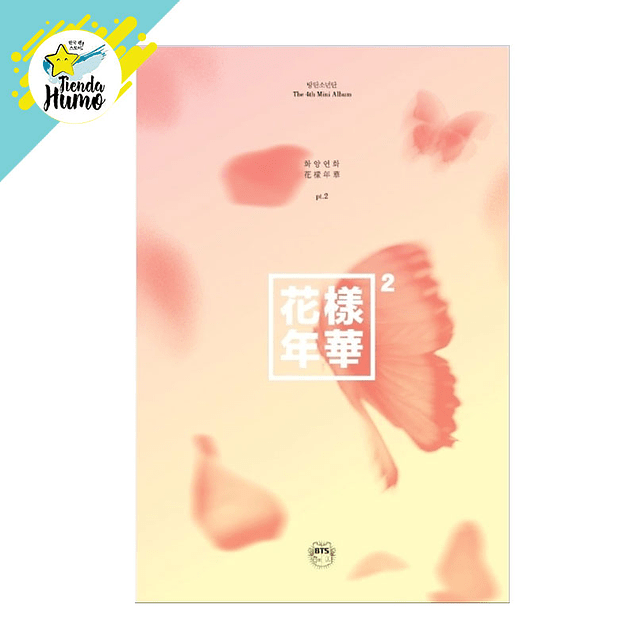 BTS - THE MOST BEAUTIFUL MOMENT IN LIFE PART. 2 (PEACH Ver.)